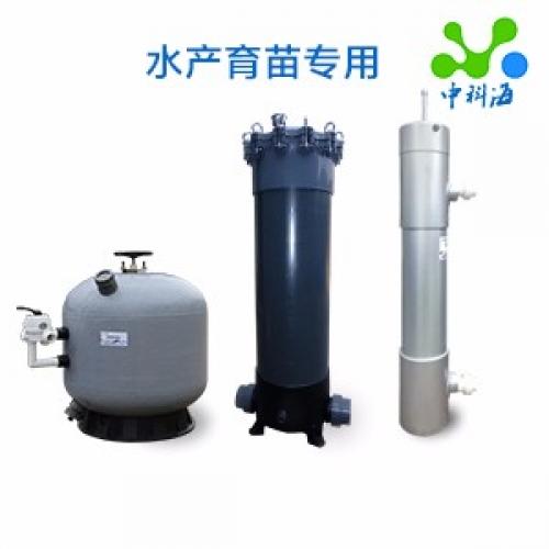 育苗场/源水处理整套系统(水源水处理三件套)